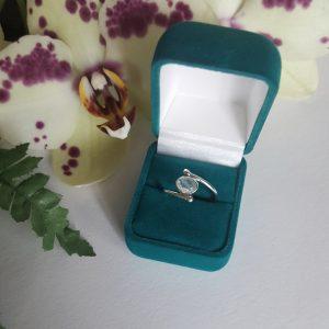 Атланта Сребърен пръстен с Лунен камък